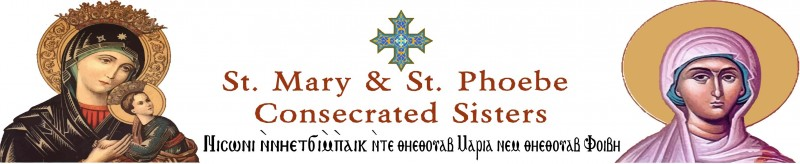 St. Mary and St. Phoebe Consecrated Sisters Logo